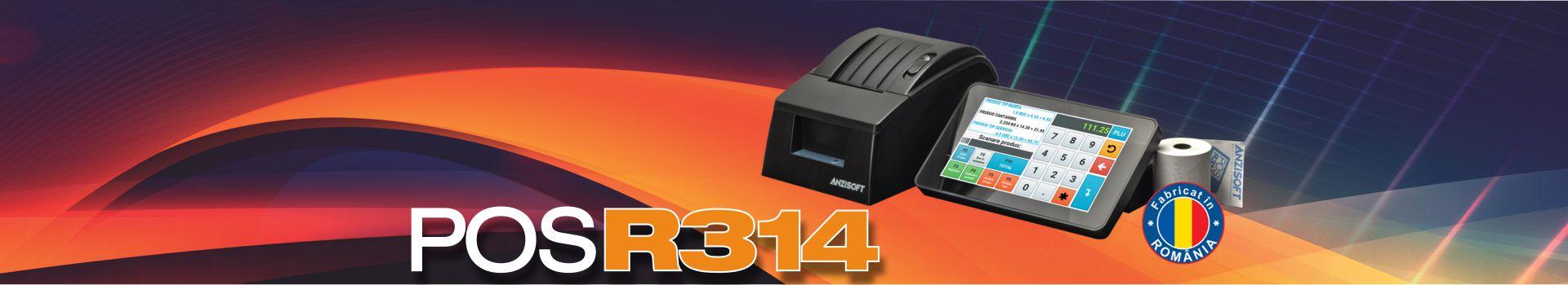 POS R314 - Retail